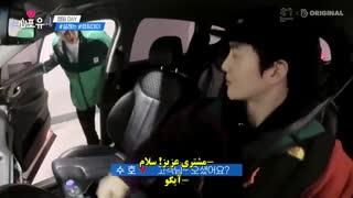 قسمت هفتم از فصل سوم برنامه Heart for you با حضور سوهو همراه با زیرنویس فارسی-720p