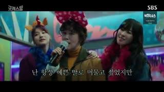 قسمت چهاردهم سریال کره ای Good Casting 2020 - با زیرنویس فارسی
