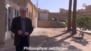 تغییر از نگاه دکتر ابراهیم دینانی