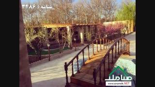 باغ ویلای 1175 متری در منطقه ویلایی نشین خوشنام