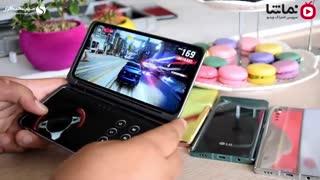 شهرسخت افزار: هندزآن گوشی LG Velvet