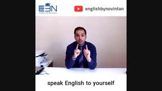 آموزش زبان انگلیسی با سریال you're  the best english speaker