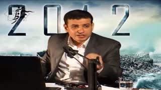سخنرانی استاد رائفی پور - نقد فیلم 2012 - 20 مهر 1389- تهران
