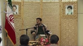 سخنرانی استاد رائفی پور - نقش نماز در جهان معاصر - جلسه 1 - دانشگاه امام صادق (ع) - 17 دی 1390