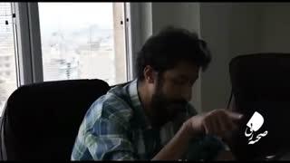 دانلود فیلم صحنه زنی با بازی بهرام افشاری
