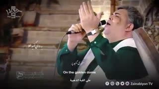 کبوتر غریب - استاد حسین و صابر خراسانی  | مترجمة للعربیة | English Urdu Subtitles