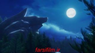 انیمیشن 100 درصد گرگ