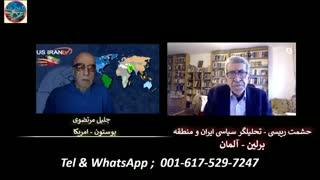 چرا آمریکا پلید و اهریمنی است؟  - آتش سوزی ها ی گسترده و انفجارهای مشکوک در ایران- حشمت رییسی