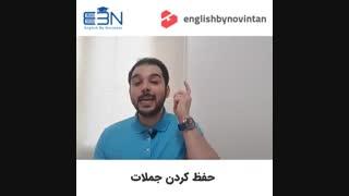 روش های خواندن کتاب انگلیسی