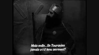 فیلم سیاوش در تخت جمشید( ۱۳۴۶)