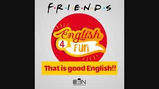 آموزش زبان با سریال friends
