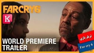 اولین تریلر بازی Far Cry 6