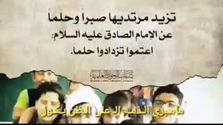 اهل عمامه(طلاب نجف الاشرف)