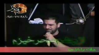 شاهزاده علی اکبر(ع).مرحوم سیدجوادذاکر