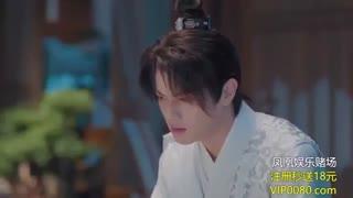 سریال چینی رقص امپراتوری آسمان قسمت 06 با زیرنویس فارسی /Dance of The Sky Empire Chinese Drama 2020