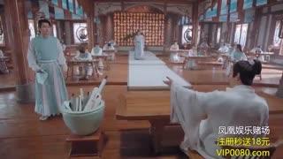 سریال چینی رقص امپراتوری آسمان قسمت 08 با زیرنویس فارسی /Dance of The Sky Empire Chinese Drama 2020