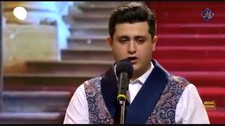 اجرای خوانندگی ترکی و فارسی توسط پارسا سیمین مرام در فصل دوم عصر جدید
