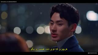 قسمت هفتم سریال کره ای آلارم عشق +زیرنویس چسبیده Love Alarm 2019   با بازی کیم سو هیون