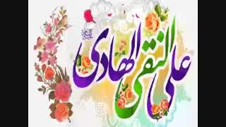مولودی خوانی دکتر میثم مطیعی به مناسبت میلاد امام هادی(ع) با عنوان ای جان جانان، یا مولا یا هادی