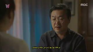 قسمت ششم سریال کره ای دبلیو+زیرنویس چسبیده W 2016 با بازی لی جونگ سوک