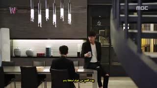 قسمت سیزدهم سریال کره ای دبلیو+زیرنویس چسبیده W 2016 با بازی لی جونگ سوک