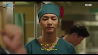 قسمت پنجم سریال کره ای کشتی بیمارستانی + زیرنویس چسبیده Hospital Ship 2017 با بازی کانگ مین هیوک