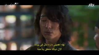 قسمت ششم سریال کره ای کشور من My Country+زیرنویس چسبیده با بازی یانگ سه جونگ و جانگ هیوک