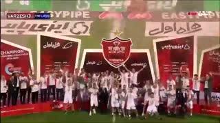 لحظه بالا بردن جام قهرمانی لیگ نوزدهم توسط پرسپولیسی ها