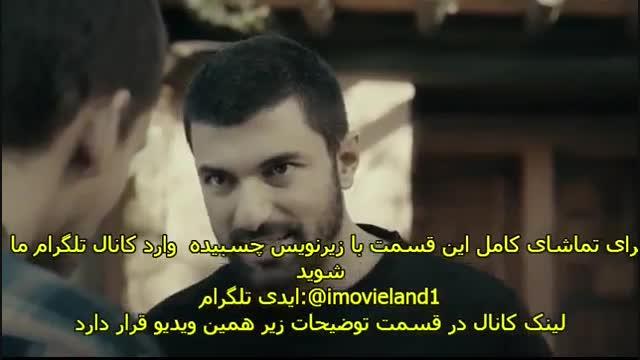 سریال دختر سفیر قسمت ۲۵ با زیرنویس فارسی نماشا