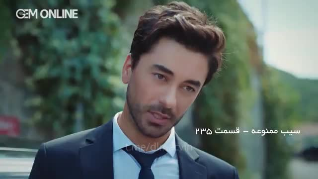 قسمت 235 سیب ممنوعه دوبله فارسی سریال نماشا