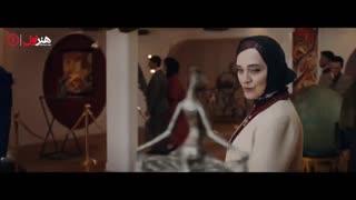 سریال ملکه گدایان قسمت اول